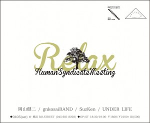 Relax Human Syndicate Meeting