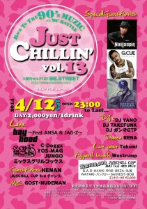 Just chillin' vol.13(PRAY FOR JAPAN)