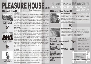 20140809PLEASUREHOUSE-2