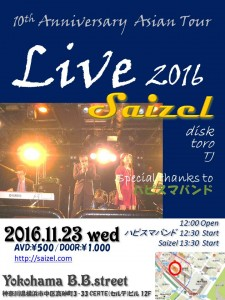 Live2016