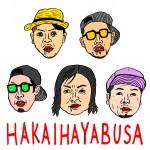 hh_member