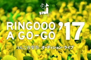 ringooo3