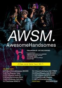 AWSM.TOUR