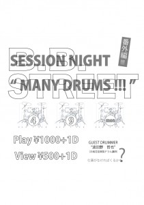 session-night