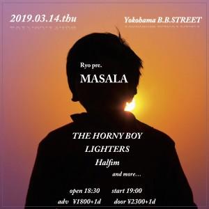 3.14 flyer