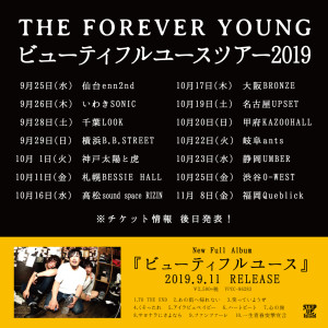 theforeveryoung_tour