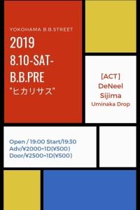 2019 8.10-sat- _ヒカリサス_