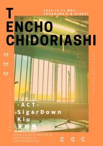 T ENCHO CHIDORIASHI
