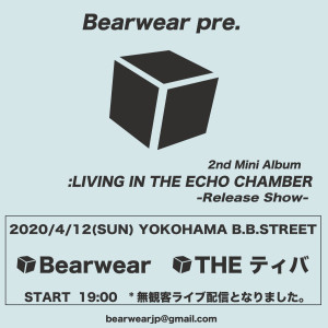 bearwear.rlraseshow横浜