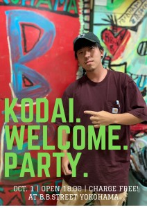 KoDAI. WELCOME. PARTY.