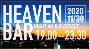 HEAVEN-BAR