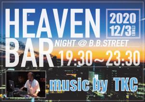 HEAVEN-BAR12-3