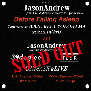 210219soldout