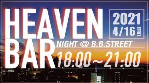 HEAVEN-BAR416