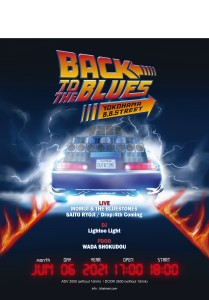 BACK TO THE BLUES_Flyer_FIX