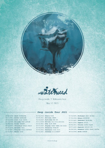 waterweed2021tour