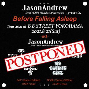 210821postponed